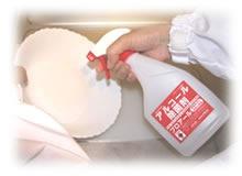 食器の除菌にもアルコール除菌剤プロアール75