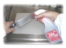 包丁の除菌にもアルコール除菌剤プロアール75