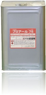 食中毒予防にはアルコール除菌剤プロアール75