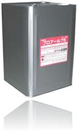 厨房内の除菌にアルコール除菌剤プロアール75
