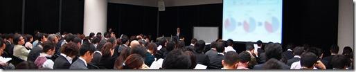 公開イベント・セミナー情報(株式会社アルコス)