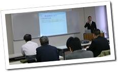 株式会社アルコスの食品企業管理者向け食品衛生講習会