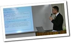 株式会社アルコスの食品衛生講習会