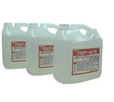 食中毒予防にはアルコール除菌剤プロアール75(5L)